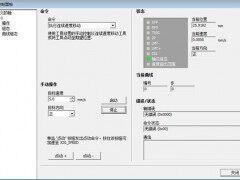 S7-200 SMART控制步进电机