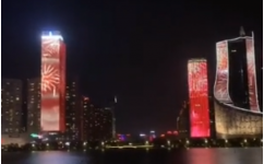 合肥高楼灯光秀祝福中国!太美了!