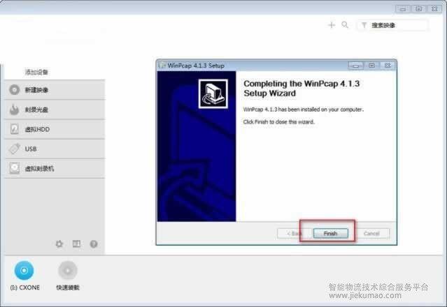 omron plc编程软件(CX-ONE)下载