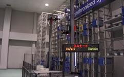 高速堆垛机视频