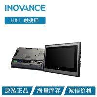 汇川IT5070T,广州万纬正规授权代理商,原装正品