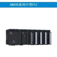 汇川AM600系列中型PLC,AM600可编程控制器