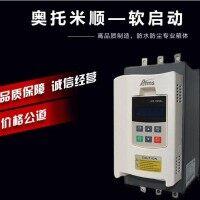 ATMS奥托米顺变频器球磨机变频器变频器成套柜