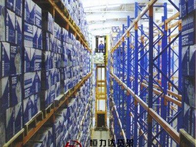 窄巷式货架-vna货架-窄通道货架-广