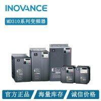 汇川MD310系列变频器,汇川正规授权代理商,原厂正品