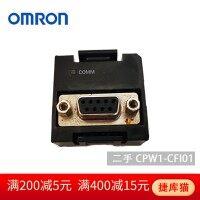 二手欧姆龙PLC通讯模块CP1W-CIF01串口232