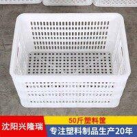 长春塑料箱厂家,长方形塑料胶筐-沈阳兴隆瑞