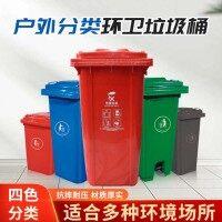 长春分类垃圾桶厂家,塑料回收桶-沈阳兴隆瑞