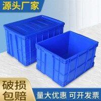 丹东塑料箱厂家