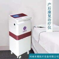 产后康复治疗仪-低频综合理疗仪