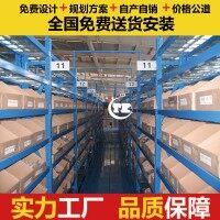 承重型强 阁楼式仓库货架  中山仓储货架生产厂家