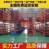 广州货架厂家直供|大型仓库货架|仓库阁楼货架