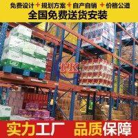 中山仓库货架|中山仓储货架|中山重型仓库货架|横梁式货架