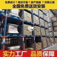 江门市货架|重型货架定制|叉车直入式货架存储