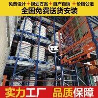 穿梭车堆垛机自动化立体仓库解决方案【通快智能】供应