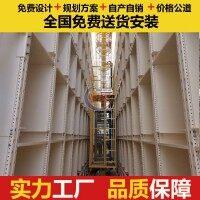 供应锂电池行业立体库  新能源行业自动化立体仓库