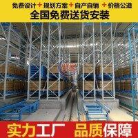 货架厂家直供 立体货架 机电行业仓库货架 自动化立体仓库货架