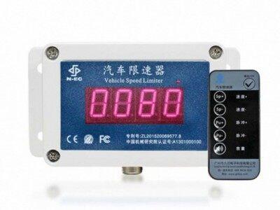 广州汽车限速器价格 九芯电子 汽车