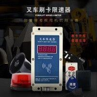 九芯-N2012A-抚州叉车超速报警器价格