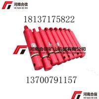 液压支架配件单伸缩立柱 郑煤 林州重机 平煤配件 φ140-φ1500