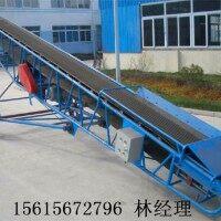 大量促销 链板输送机链板输送机价格链板输送机A