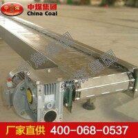 链板输送机,优质链板输送机,链板输送机畅销,链板输送机报价低
