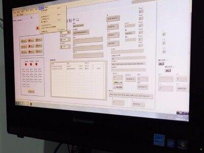 鹏程华威  AGV中央调度系统  AGV系