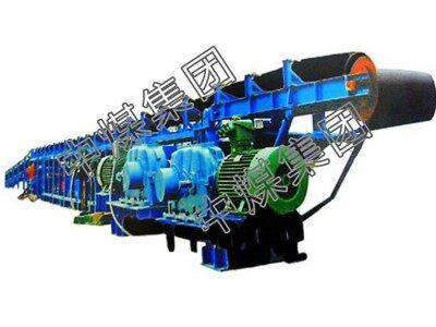 DTII(A)带式输送机,输送机,带式输