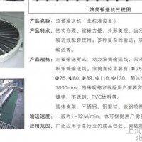 供应 上海全众机械 转弯滚筒机 输送设备 滚筒输送机 转弯滚筒输送机