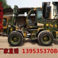 柴油叉车3吨  全新 四驱液压内燃式柴油叉车堆高4吨
