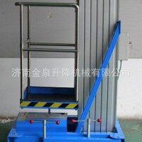 供应山西升降机、大同单立柱铝合金升降机