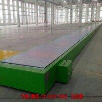 重型链板输送机 水泥链板输送机 矿石链板输送机