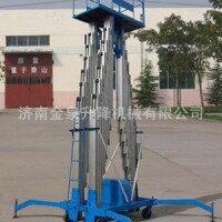 供应福建升降机、晋江14m三立柱铝合金升降机价格