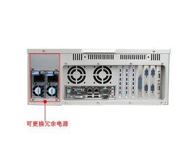 东田【酷睿3代】工控机IPC-610L兼容