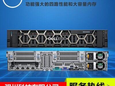 戴尔/Dell PowerEdge R840机架式服