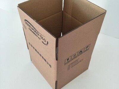 【英诺】纸箱定做 飞机盒 北京纸箱