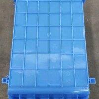 众行 2#斜口盒零件盒支架零件盒东莞零件盒零件箱