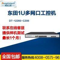 Dongtintech 东田1U可扩展多网口工控机6个网口c206芯片组网络安全硬件可定制 DT-12260-C206