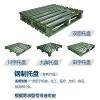石家庄钢栈板销售,钢托盘,木托盘,仓库用托盘