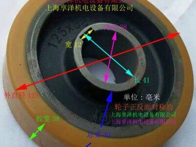 AGV电动车轮子驱动轮轮子