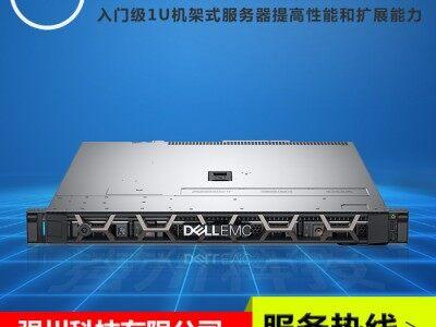 文件服务器_戴尔服务器_Dell服务器_