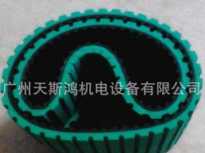 橡胶带加绿胶同步带 加PU 开槽 打孔