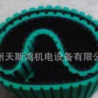 橡胶带加绿胶同步带 加PU 开槽 打孔  加档块等加工