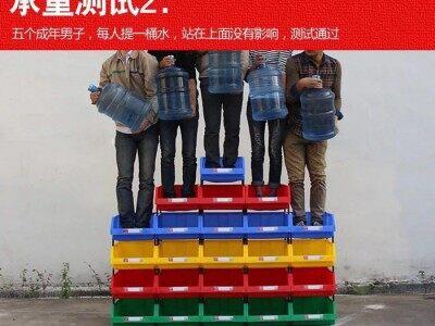 组立零件盒原料储物盒蓝色零件盒元