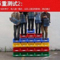 组立零件盒原料储物盒蓝色零件盒元件盒380*235*180塑料零件盒 物料零件盒