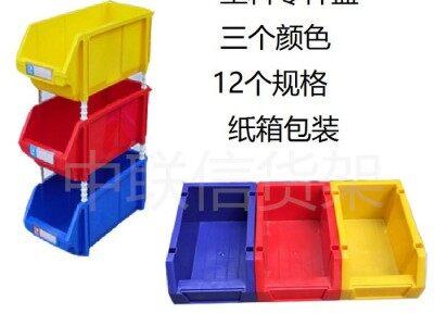 库房收纳盒分割零件盒卡片收纳盒配