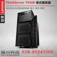成都联想 (ThinkServer) TS560 塔式服务器主机 金蝶用友ERP、OA 替代TS550 非热插拔