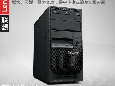 成都市联想企业服务器总代理商_TS25