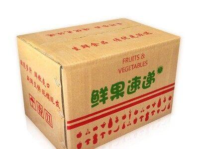 廊坊【纳达尔】快递纸箱厂家、邮政