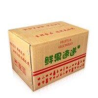 廊坊【纳达尔】快递纸箱厂家、邮政纸箱厂家、纸箱定做厂家、价格实惠、质量保证!